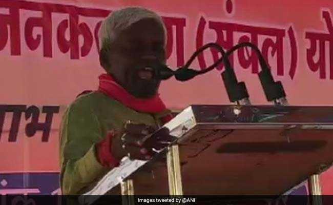 महिलाओं को BJP विधायक की नसीहत- बांझ रहें, पर ऐसे बच्चे पैदा न करें