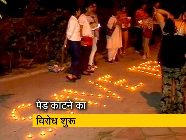 Video : दिल्ली में घर के लिए 17 हज़ार पेड़ होंगे 'बलिदान, विरोध शुरू
