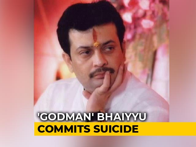Video : Spiritual Leader Bhaiyyu Maharaj Commits Suicide By Shooting Himself In Head