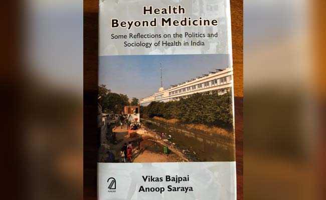 भारत में बदतर स्वास्थ्य सेवाओं से परेशान लोगों को बीमा कवर का झांसा