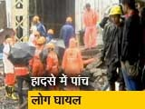 Video : मुंबई : अंधेरी रेलवे स्टेशन के पास गोखले ब्रिज का एक हिस्सा गिरा, 5 लोग घायल