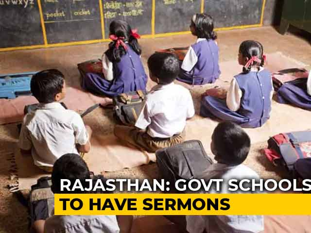 "Video : Rajasthan Government Schools To Hold Lectures Of ""Saints-Mahatmas"""