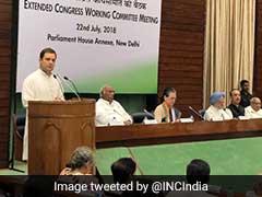 2019 लोकसभा चुनाव में राहुल गांधी ही होंगे कांग्रेस के पीएम पद के उम्मीदवार