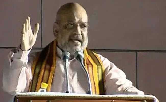 Congress Murdered Democracy By Making Opportunist Offer To JDS: Amit Shah