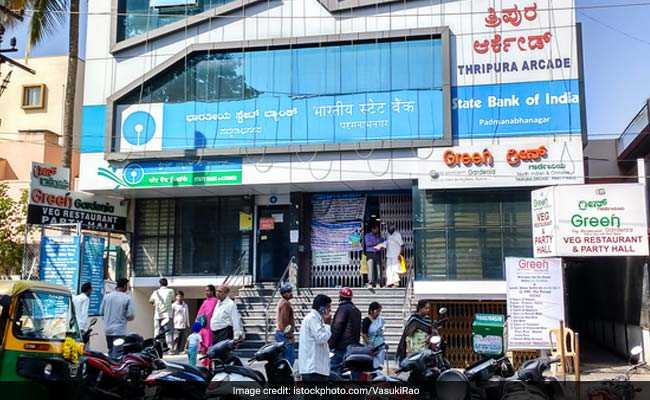 Day 2 Of Bank Strike: Services Hit, Banking Unions Call It 'Total Success'