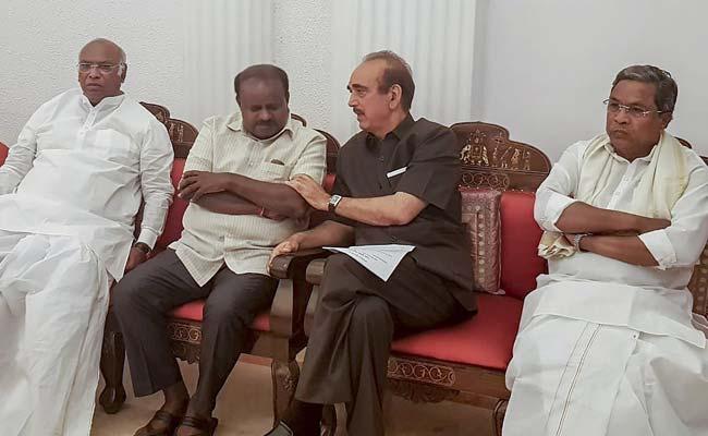 क्या संकट में कर्नाटक सरकार? JDS-कांग्रेस ने बुलाई रविवार को अहम बैठक