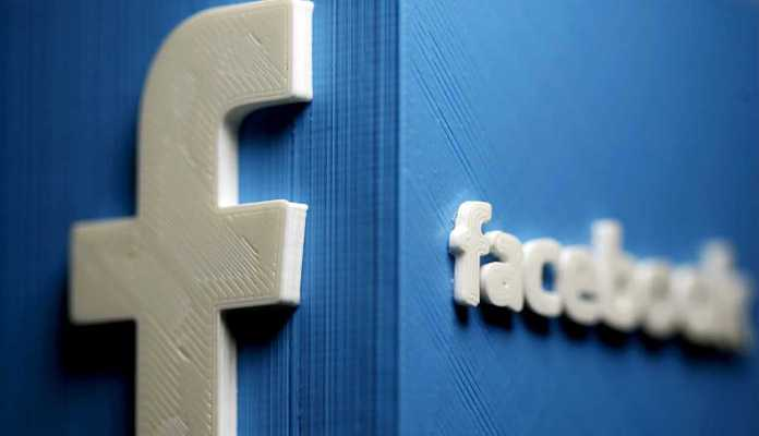 फेसबुक ने वीडियो वाचिंग फीचर 'वाच पार्टी' लांच किया