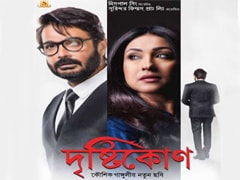 Bengali film industry on a new high