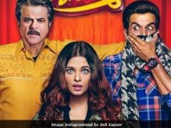 फिल्म 'फन्ने खां' की रिलीज पर रोक से सुप्रीम कोर्ट का इनकार, इस तारीख को होगी रिलीज