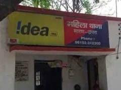 बिहार : छपरा के स्कूल में नाबालिग छात्रा से महीनों तक 15 छात्रों और 3 शिक्षकों ने किया रेप