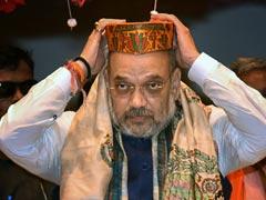 अयोध्या में राम मंदिर पर अमित शाह के बयान को लेकर खबरों का BJP ने किया खंडन