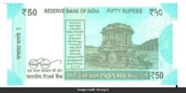 New Currency Note Ru