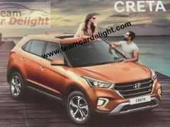 Hyundai Creta Facelift To Be Launched Today, Deliveries By End Of May