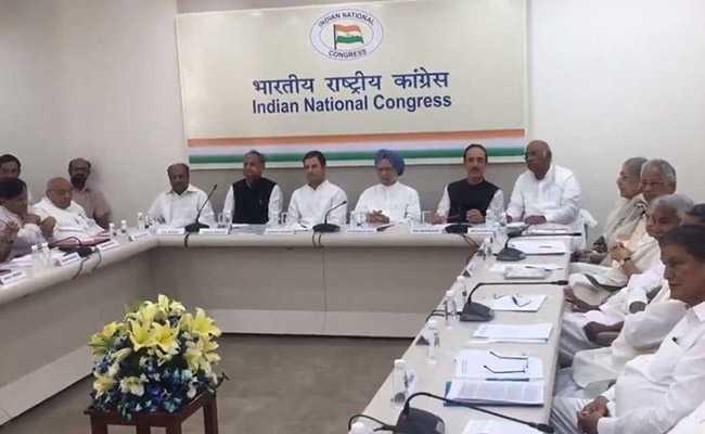 कांग्रेस कार्य समिति का फैसला : राफेल, बेरोजगारी और कृषि संकट पर शुरू होगा जनांदोलन