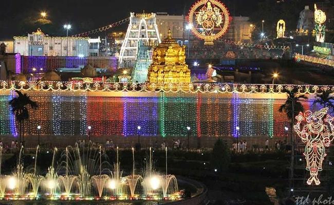Lord Venkateswara Temple At Tirumala Not To Ban Entry For 6 Days