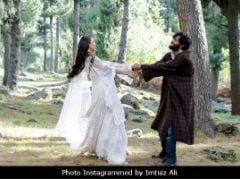 Laila Majnu New Poster: प्यार में पागल दिखे 'लैला-मजनू', जल्द रिलीज होने जा रहा ट्रेलर