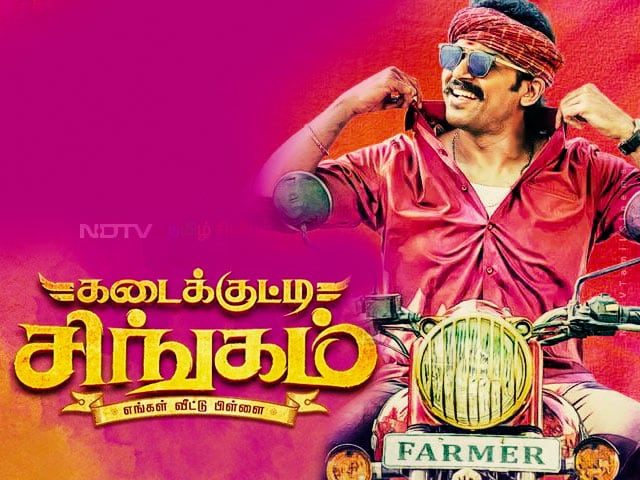 Kadaikutty Singam Movie