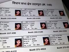 मध्य प्रदेश में लाखों फ़र्ज़ी वोटर? चुनाव आयोग पहुंची कांग्रेस, EC ने टीम बनाने का फ़ैसला लिया