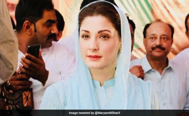 """Maryam Nawaz Turns Down Better Facilities In Jail On Her """"Own Will"""""""