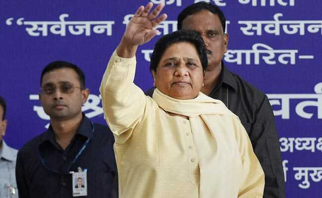 Bahujan Samaj Party Workers Vow To Make Mayawati Next Prime Minister