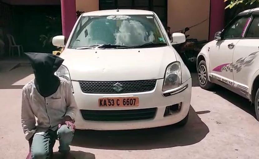 बेंगलुरु में ओला कैब ड्राइवर ने महिला से की छेड़छाड़, कपड़े उतरवाकर खींची तस्वीरें