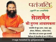 Apply Now For More Than 50,000 Salesman Jobs At Patanjali Ayurved, Registration Ends Today