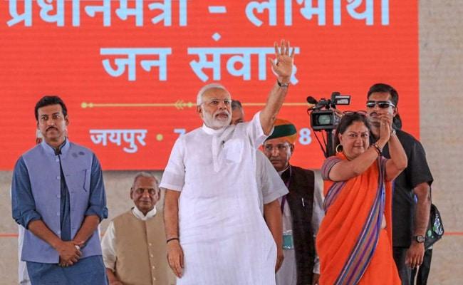 PM Narendra Modi's Rally A Flop Show: Ashok Gehlot