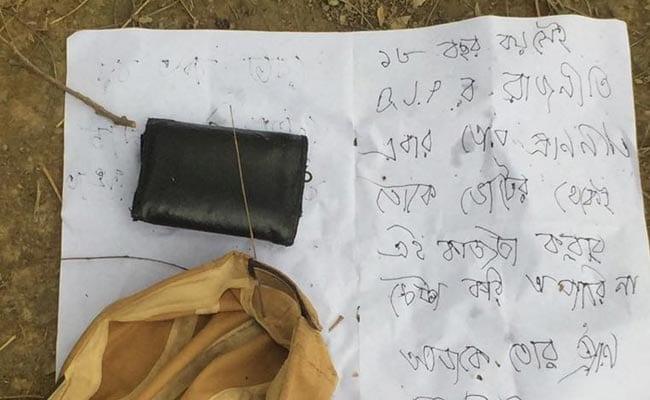 पश्चिम बंगाल में भाजपा कार्यकर्ता की हत्या, पीठ पर लिखा मिला - 'BJP के लिए काम करोगे तो यही अंजाम होगा'