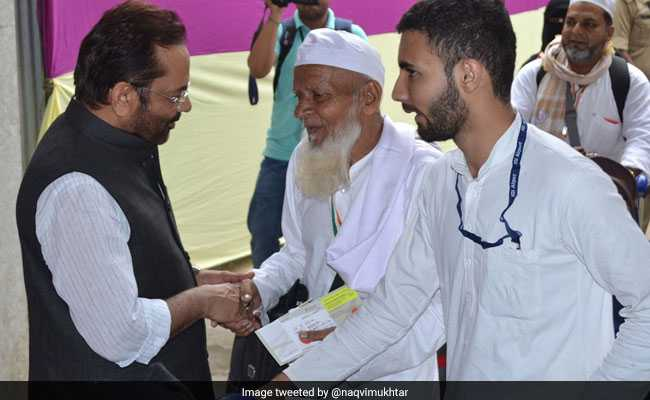 Jammu And Kashmir Gets 2,000 Extra Seats For Haj 2018 As 'Special Quota'