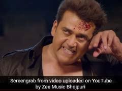 भोजपुरी सुपरस्टार रवि किशन ने की बंपर ओपनिंग, 'बैरी कंगना 2' ने मचाया तहलका