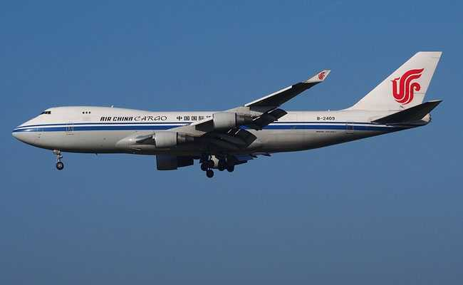 Air China Flight Returns To Paris After Suspected Terrorist Threat