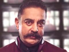 "Complaint Against Kamal Haasan For ""Defaming"" Jayalalithaa In ""Bigg Boss"""