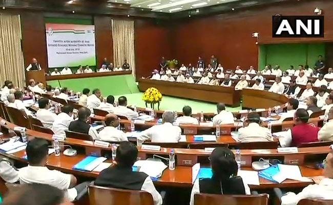 NRC के मुद्दे पर पार्टी के रुख से कांग्रेस कुछ नेता खुश नहीं, आज कार्यसमिति की बैठक में उठ सकता है मुद्दा