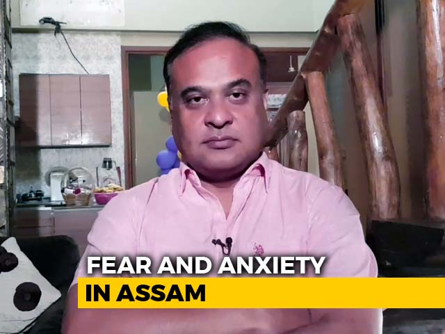 """Video : """"Completely Secular Process"""": Himanta Biswa Sarma On Assam Citizens' List"""
