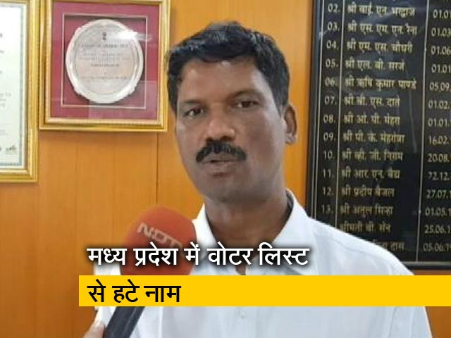 Video : वोटर लिस्ट में फर्जीवाड़े पर NDTV की खबर का असर, 24 लाख वोटर्स की छुट्टी