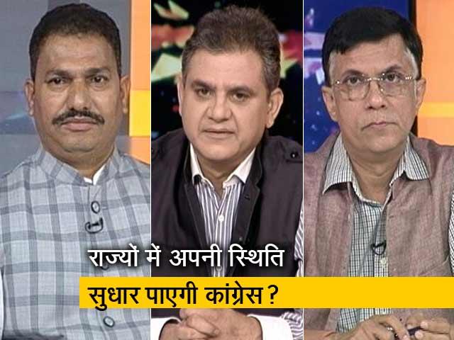 Videos : मुकाबला : क्या बीजेपी को घेरने में सफल हो पा रही है कांग्रेस?