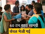 Video : मुंबईकरों ने बढ़ाया मदद का हाथ