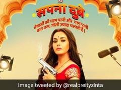Bhaiaji Superhit: माथे पर सिंदूर, हाथों में बंदूक; 5 साल बाद प्रीति जिंटा की 'दबंग' वापसी...