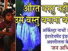 मुंबई : भोजपुरी फिल्मों में अश्लीलता का विरोध, कड़ा कानून लाने की मांग