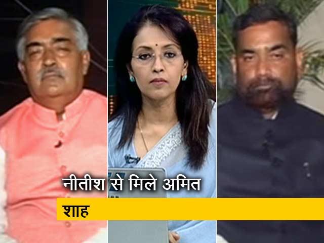 Video : मिशन 2019: क्या 2019 तक निभेगा BJP-JDU का साथ?