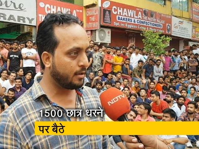 Video : दिल्ली : नेहरु विहार में छात्रों ने स्थानीय निवासियों पर मारपीट और चोरी का आरोप लगाया