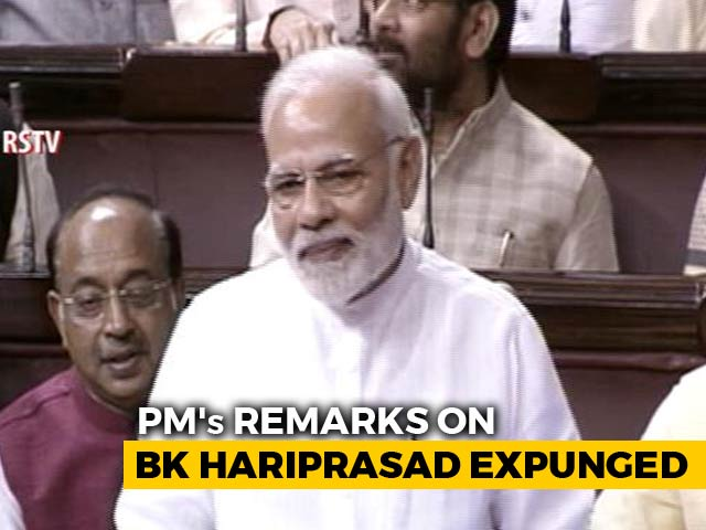 Video : PM Modi's Remarks On Congress Leader BK Hariprasad In Parliament Expunged