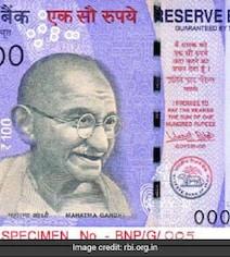 आरबीआई जल्द जारी करेगा 100 रुपये का नया नोट, ऐसा है डिजाइन