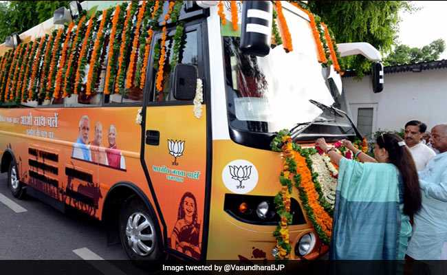 With Eye On Polls, Vasundhara Raje Starts 58-Day Yatra Today