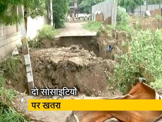 Videos : बारिश का कहर : गाजियाबाद की दो सोसाइटियों पर खतरा