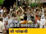 Video : इंडिया 7 बजे : शत्रुघ्न सिन्हा को काले झंडे