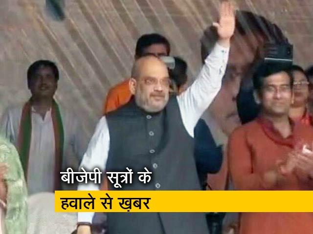 Videos : नेशनल रिपोर्टर: 11 राज्यों में हो सकते हैं एकसाथ चुनाव: बीजेपी