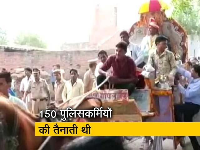 Videos : नेशनल रिपोर्टर : कड़े पहरे के बीच दलित की शादी