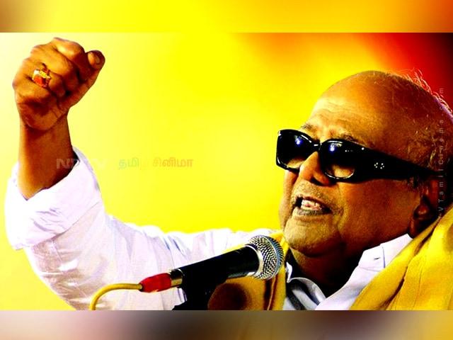 First Generation Graduates Across Tamil Nadu Mourn M. Karunanidhi's Loss