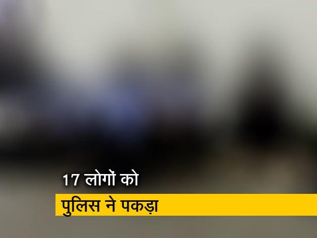 Videos : चेन्नई : 11 साल की बच्ची का सामूहिक बलात्कार